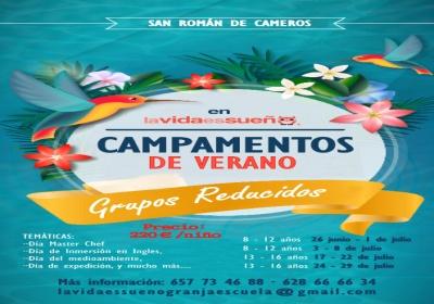 """Campamentos de verano en """"La Vida es Sueño"""" de San Román de Cameros"""